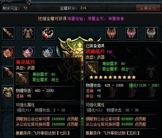 351期玄机图粮库彩